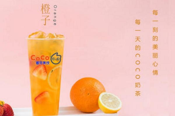coco飲品